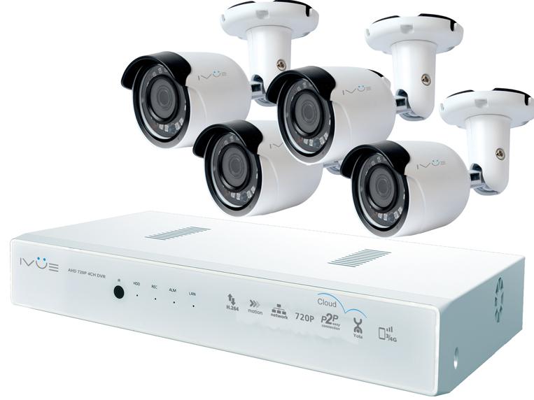 Комплект видеонаблюдения iVUE D5008-PPC-B4