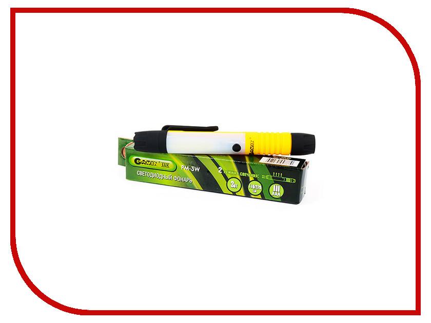 Фонарь Garin LUX PM-3W Yellow<br>