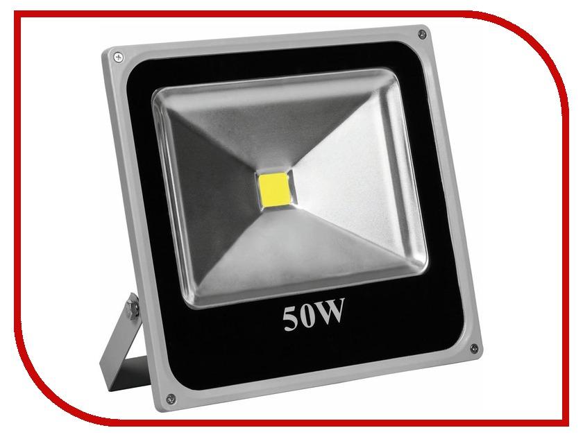 Лампа Feron LL-275 1LED/50W-WHITE 230V 4000K IP65 Grey 15292