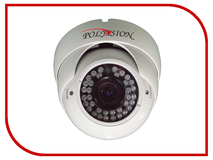 AHD камера Polyvision PDM-A2-V12 v.9.5.6