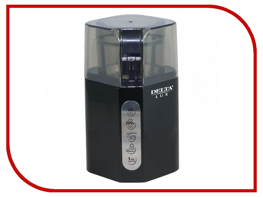 Кофемолка Delta Lux DL-097K Black