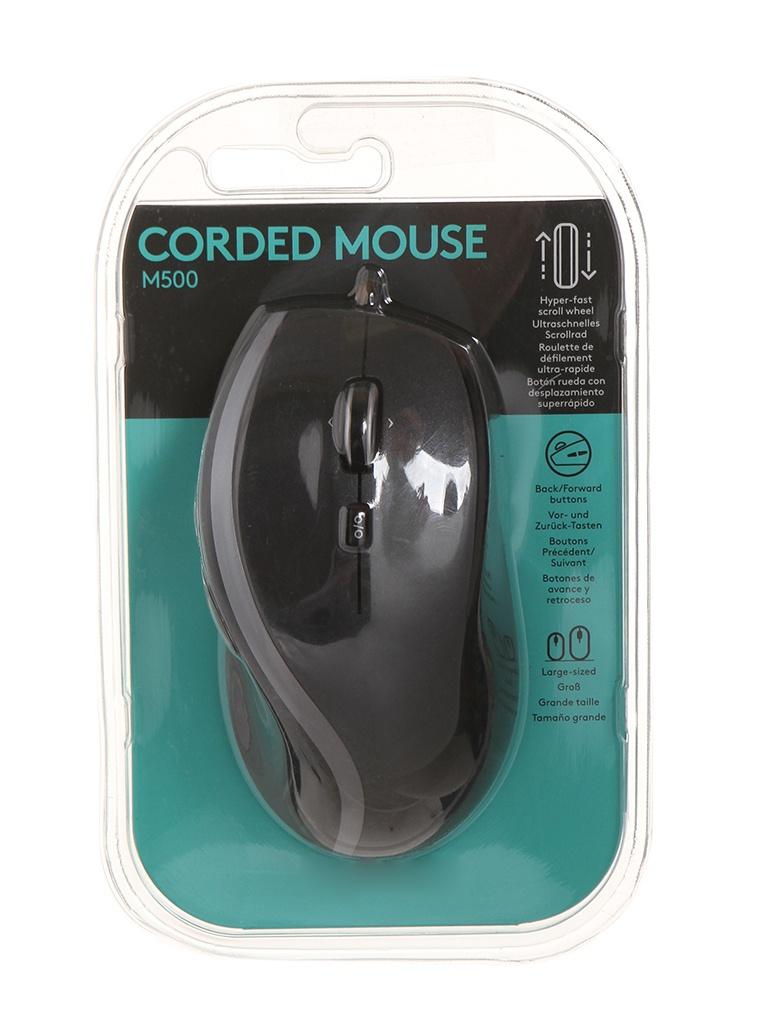 Мышь Logitech M500 Black 910-001202 / 910-003725/003735 / 910-003726 цена