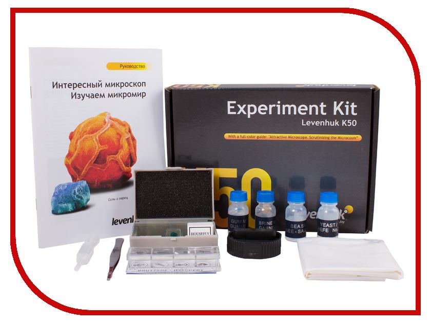 Набор для опытов с микроскопом Levenhuk K50 13461