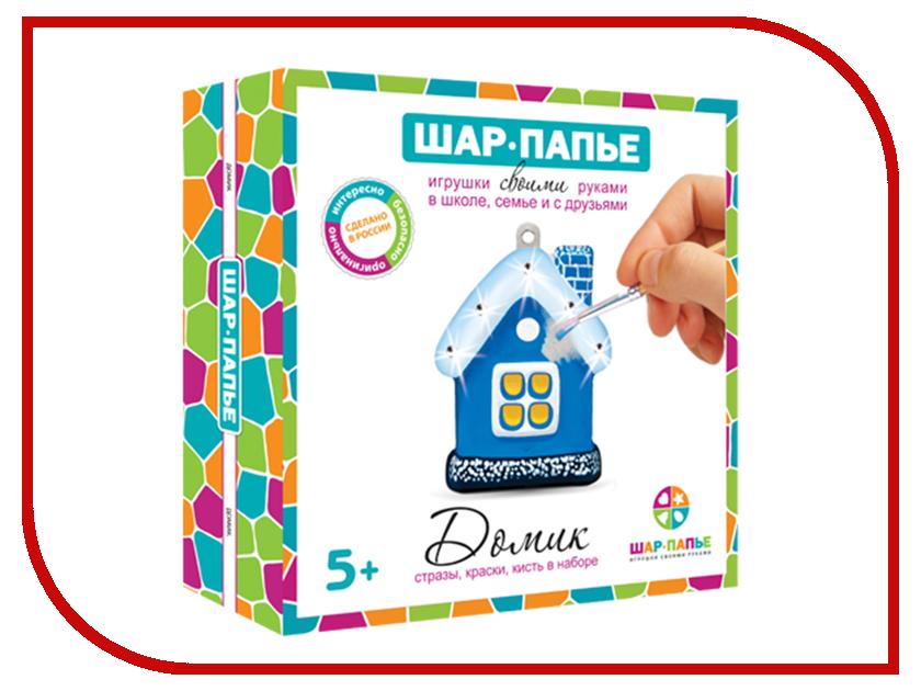 Набор Шар-Папье Домик со стразами B02623<br>
