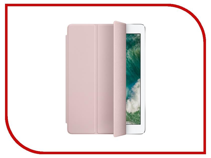 Аксессуар Чехол APPLE iPad Pro 9.7 Smart Cover Pink Sand MNN92ZM/A<br>