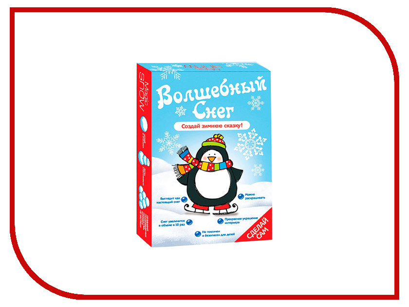 Игрушка Bumbaram Волшебный снег Пингвин ms-2