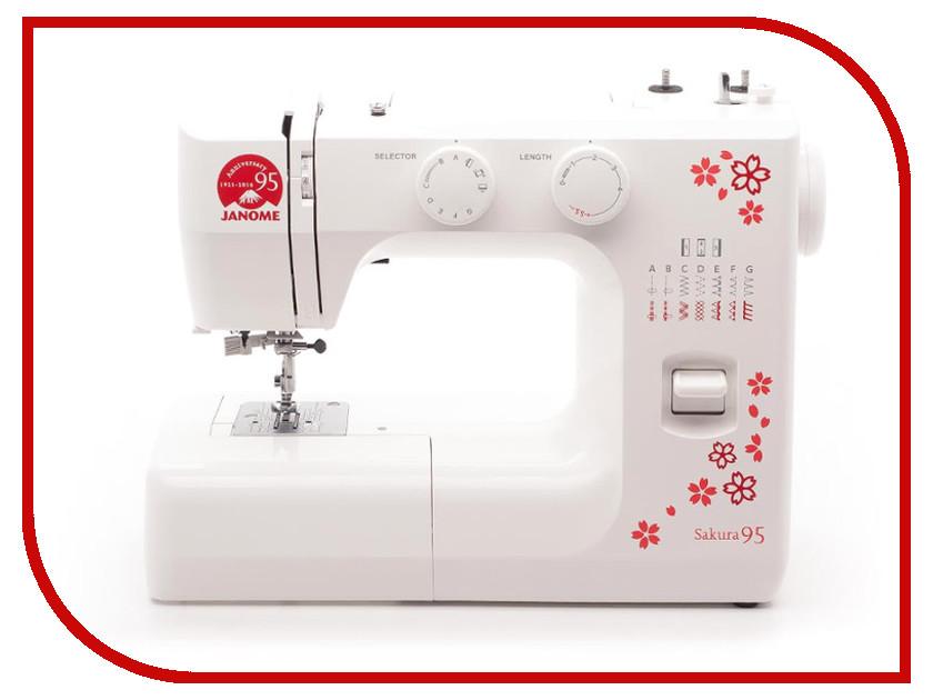 Швейная машинка Janome Sakura 95 95