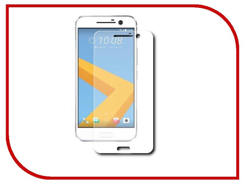 Аксессуар Защитное стекло HTC 10 Lifestyle Zibelino 0.33mm 2.5D ZTG-HTC-10 аксессуар защитное стекло htc 10 10 lifestyle onext 41086