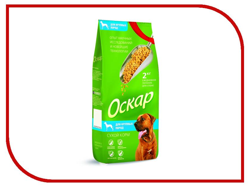 Корм Оскар 2kg 11753 для собак<br>