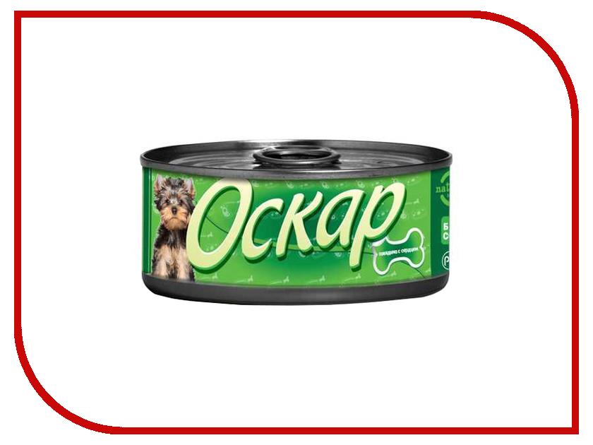 Корм Оскар Говядина/Сердца 100g 55966 для собак