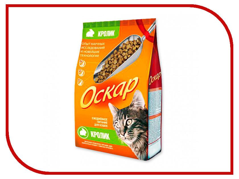 Корм Оскар Кролик 400g 14140 для кошек