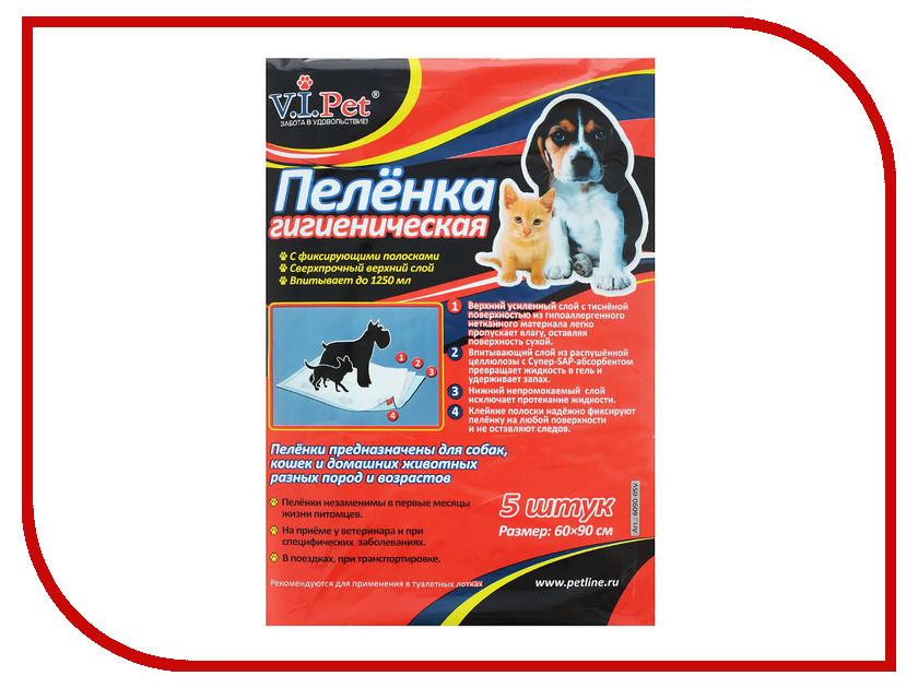 Пеленки V.I.Pet 60x90cm 6090-05V
