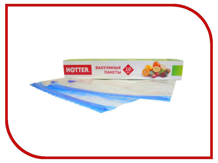 Вакуумные пакеты Hotter 30x34cm 10шт 275001