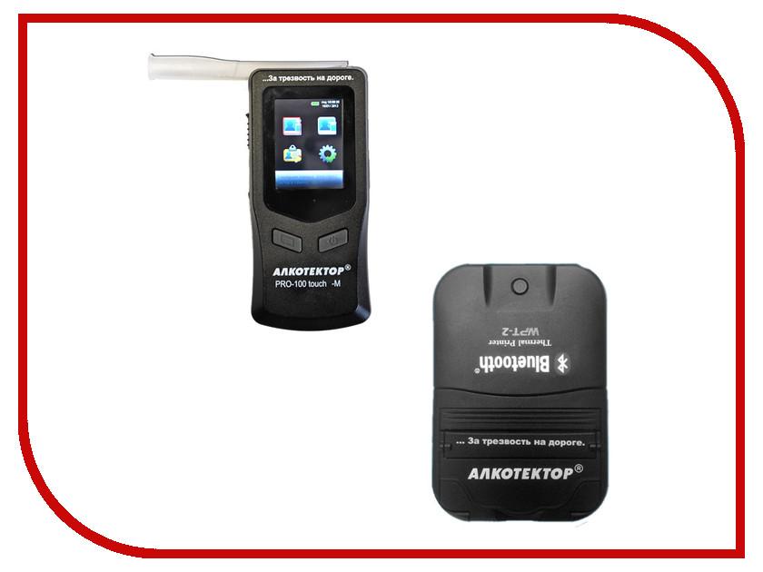 Алкотестер Алкотектор PRO-100 Touch-M с принтером