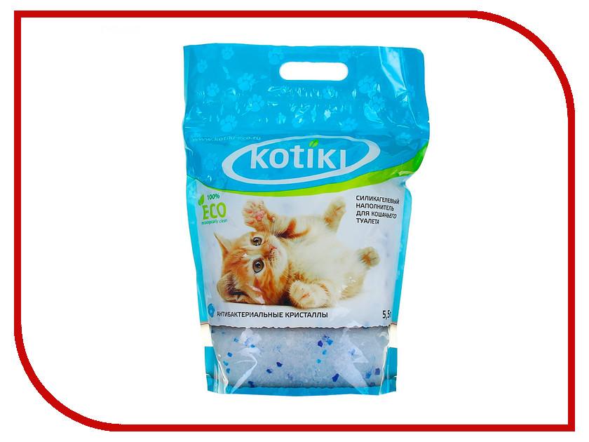 Наполнитель Kotiki Антибактериальные кристаллы 5.5L
