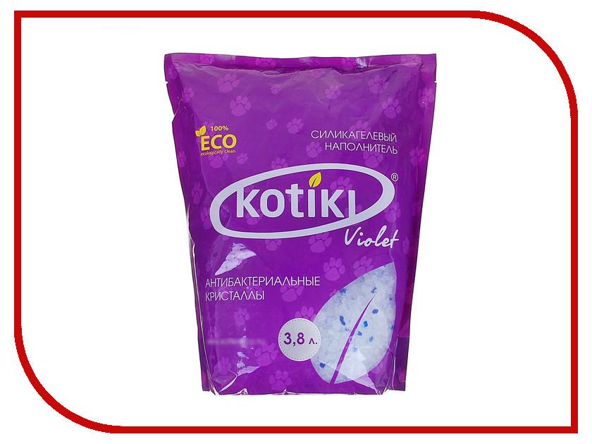 Наполнитель Kotiki Violet Антибактериальные кристаллы 3.8L