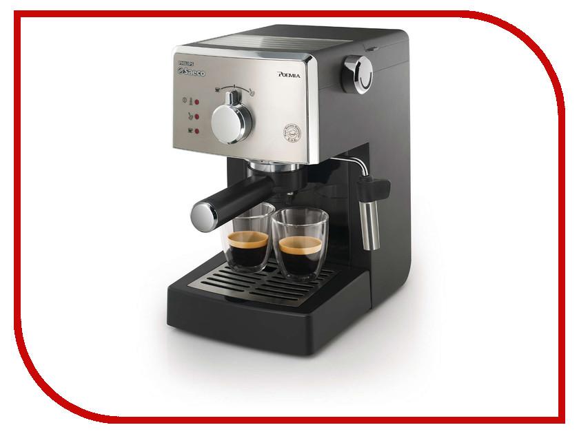 Кофеварка Philips Saeco HD 8325 saeco philips hd 8753