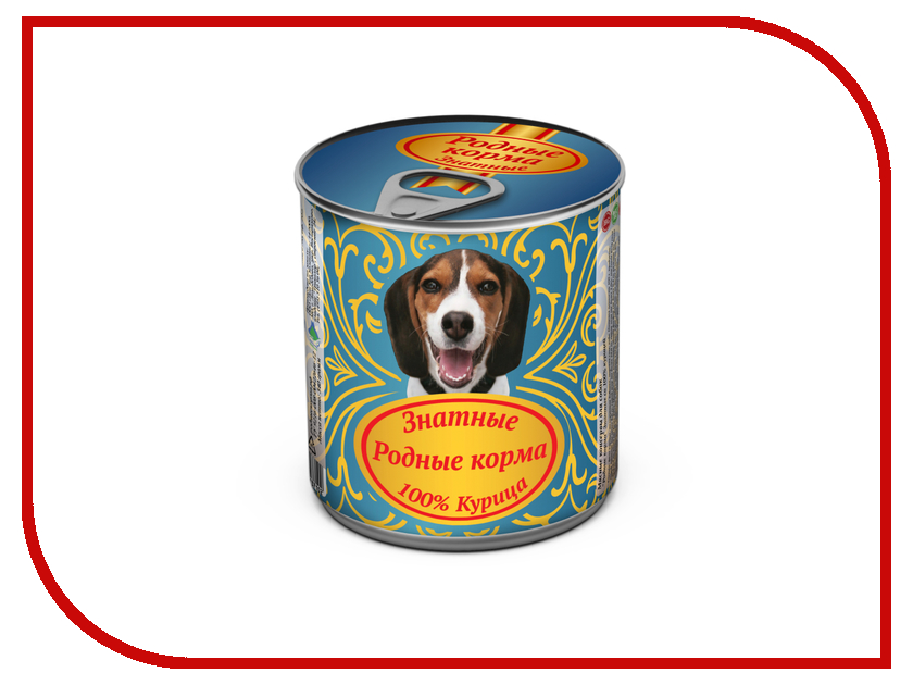 Корм Родные Корма Знатные Курица 340г для собак 62159 корм для собак родные корма родные корма птица с потрошками по московки 970 г упаковка из 12 шт