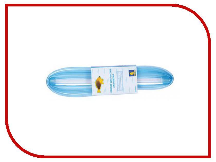 Дарэлл прибор для чистки аквариума 7031