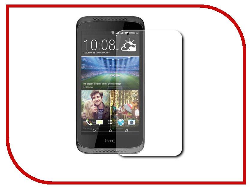 Аксессуар Защитное стекло HTC Desire 526G Dual Sim Dekken 0.26mm 2.5D глянцевое 20372 аксессуар защитное стекло htc desire 530 630 onext 41066