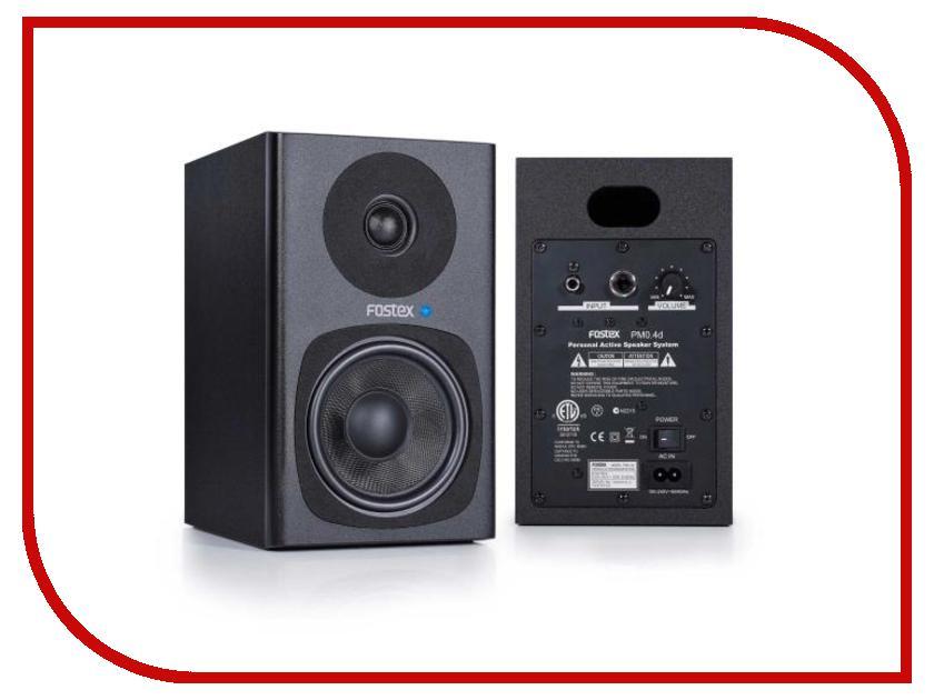 Колонка Fostex PM0.4D Black