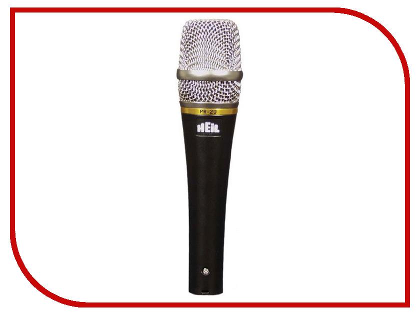 Микрофон Heil Sound PR20S-UT