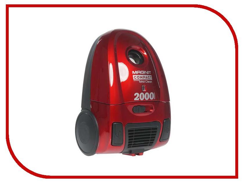 Пылесос MAGNIT RMV-1641 Red