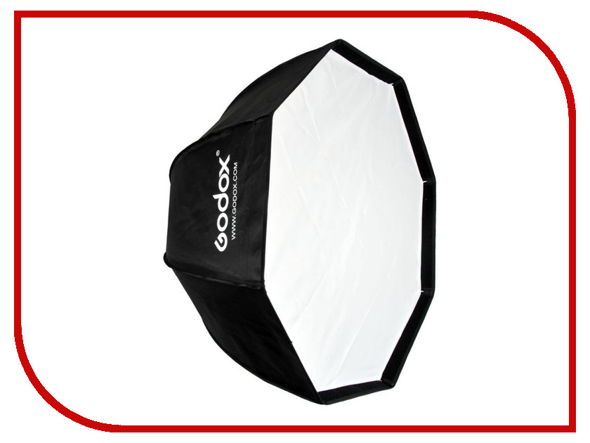 Аксессуар Godox SB-U120 120cm GOSBOU120BW