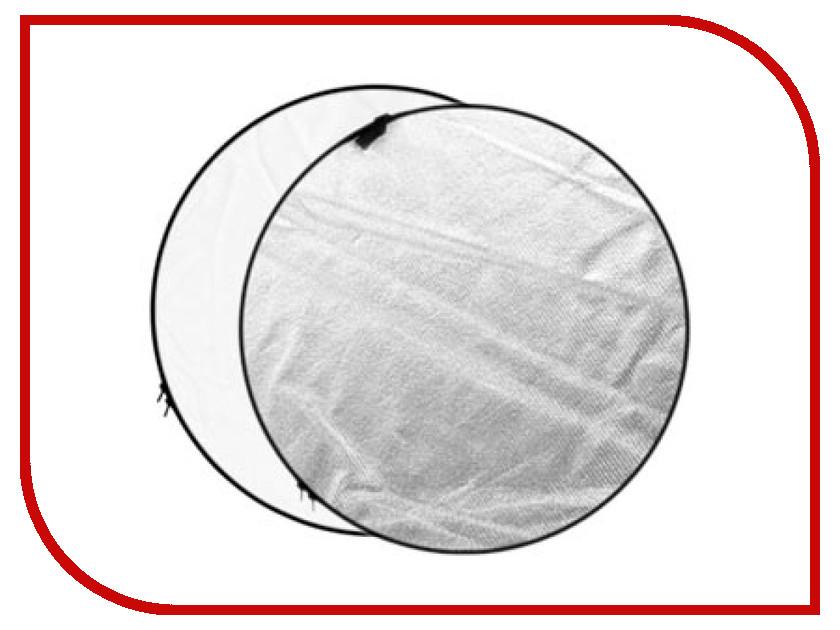 Светоотражатель Godox RFT-02 Silver/White 60cm GORSW60