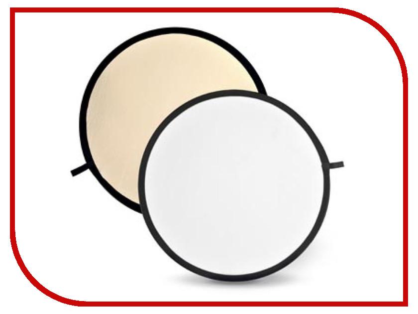 Светоотражатель Godox RFT-03 Gold/White 110cm GORGW110