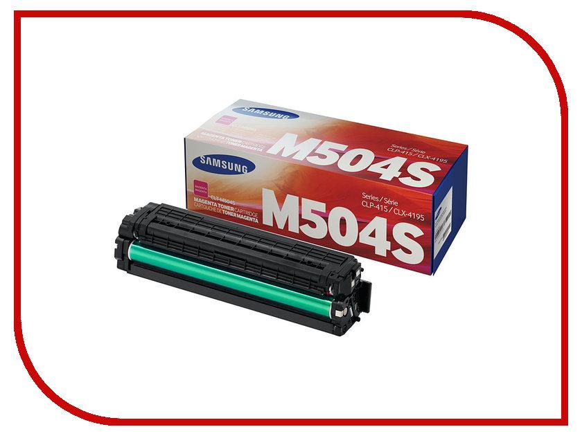 Картридж Samsung CLT-M504S для CLX-4195FN/4195FW/CLP-415N/415NW Purple<br>