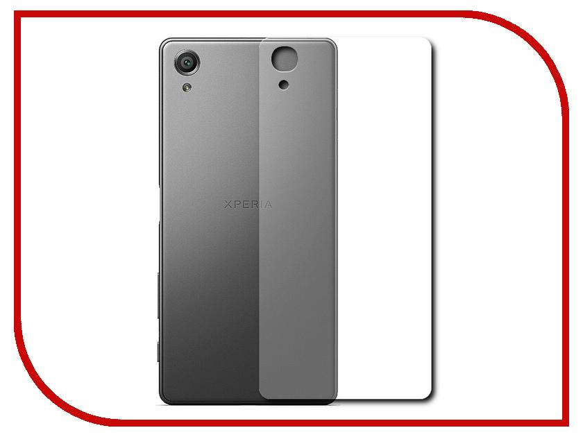 Аксессуар Защитная пленка Sony Xperia XA BROSCO Carbon задняя XA-SP-BACK-CARBON<br>