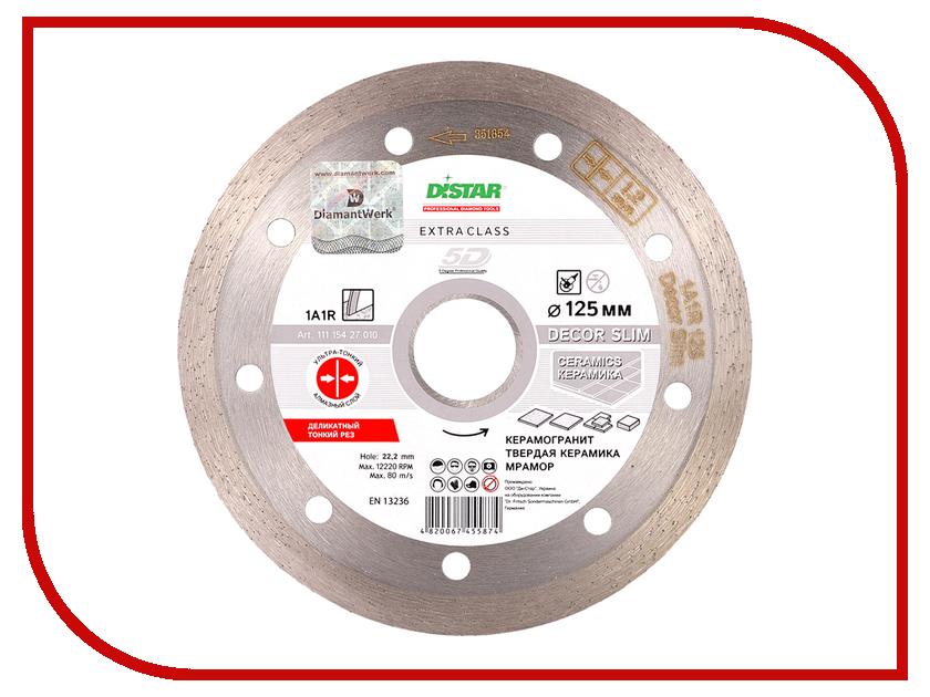 Диск Distar 1A1R Decor Slim 5D 125x1.2x8x22.225mm 11115427010<br>