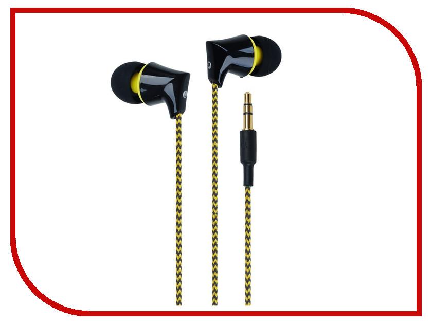 Гарнитура Gorsun GS-C6606 Yellow<br>