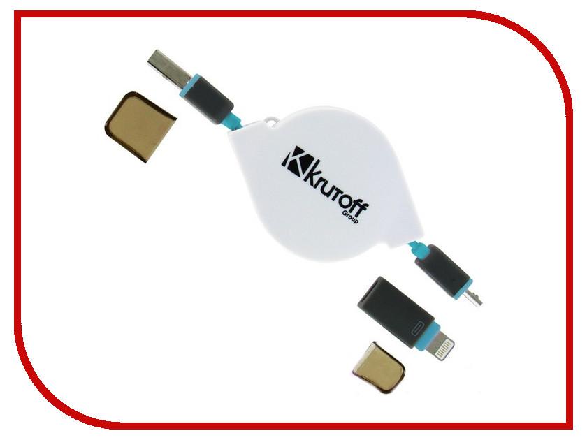 Аксессуар Krutoff USB - MicroUSB + Lightning для iPhone 5/6 Blue 14152<br>