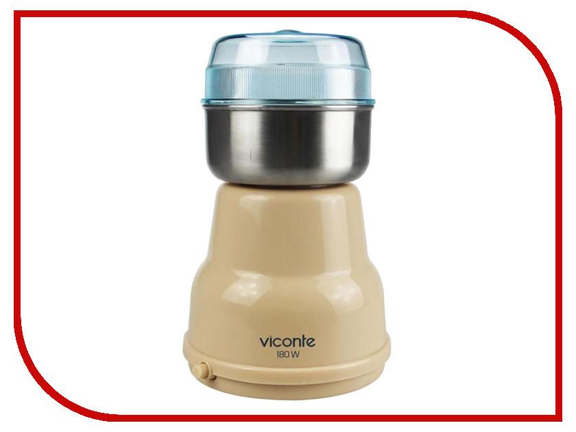 Кофемолка Viconte VC-3103 Beige