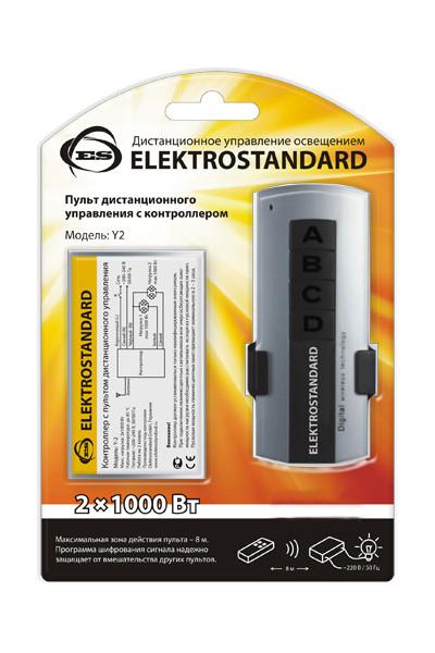 Пульт ДУ Elektrostandard Y2