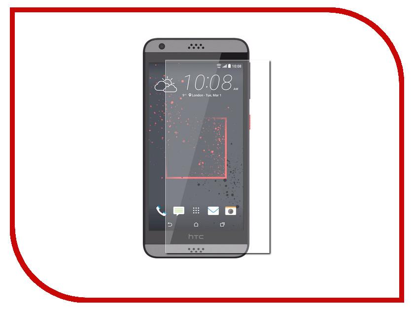 Аксессуар Защитное стекло HTC Desire 630 CaseGuru 0.3mm 87410