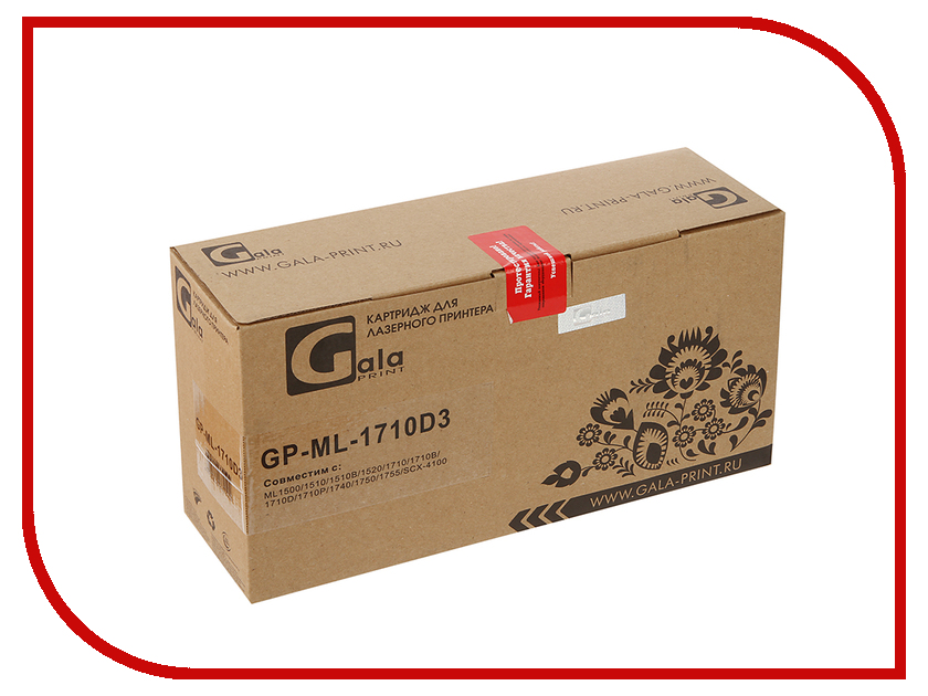 Картридж GalaPrint GP-ML-1710D3 для Samsung ML-1500/1510/1510B/1520/1710/1710B/1710D/1710P/1740/1750/1755/SCX-4100/4016/4116/4216/4110/4210/SF560/565P/755P/Xerox 3115/3116/3120/3121/3130/PE16e/PE114e/Lexmark X215 free shipping 10 pcs jc72 01231a pickup roller new compatible for samsung for ml 1510 1710 1740 1750 scx 4200 416 4116 4216