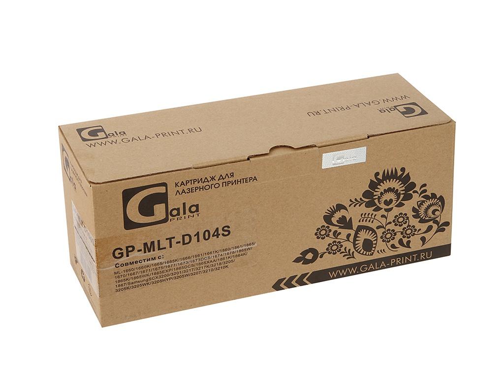 Картридж GalaPrint GP-MLT-D104S для Samsung ML-1666/1660/1661/1665/1676/1670/1673/1674/1678/1860/1861/1865W/SCX3201/3206/3217/3218/3200/SCX-3205w