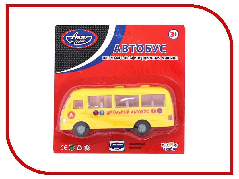 Машина Авто по-Русски Школьный автобус 31604АПР авто по материнскому сертификату
