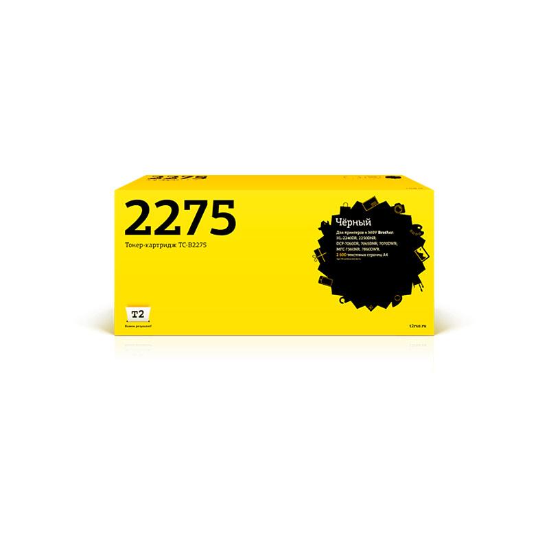 Картридж T2 TC-B2275 для HL-2240DR/2250DNR/DCP-7060DR/7065DNR/7070DWR/MFC-7360NR/7860DWR