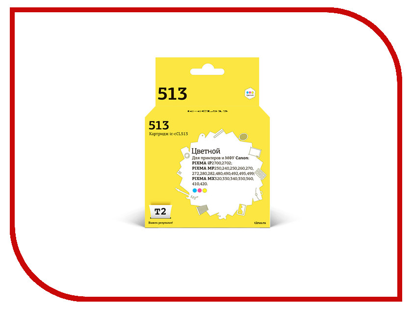 Картридж T2 IC-CCL513 для Canon PIXMA iP2700/2702/MP230/240/250/252/260/270/272/280/282/480/490/492/495/499/MX320/330/340/350/360/410/420 Multicolour картридж t2 ic ccli 8c для canon pixma ip4200 4300 5200 pro9000 mp500 600 голубой