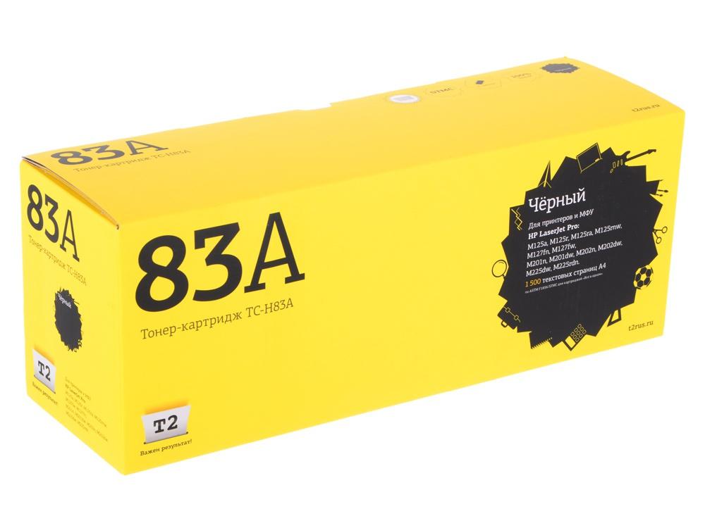 Картридж T2 TC-H83A (схожий с HP CF283A) для HP LaserJet Pro M125nw/M127fw/M201dw/M202dw/M225dw картридж t2 cf283a tc h83a