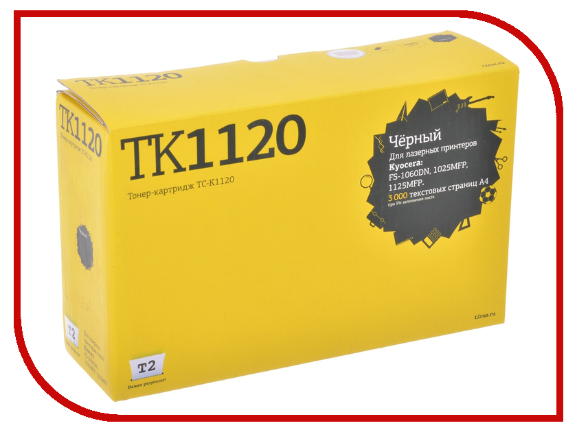 Тонер T2 TC-K1120 для Kyocera FS-1060DN/1025MFP/1125MFP
