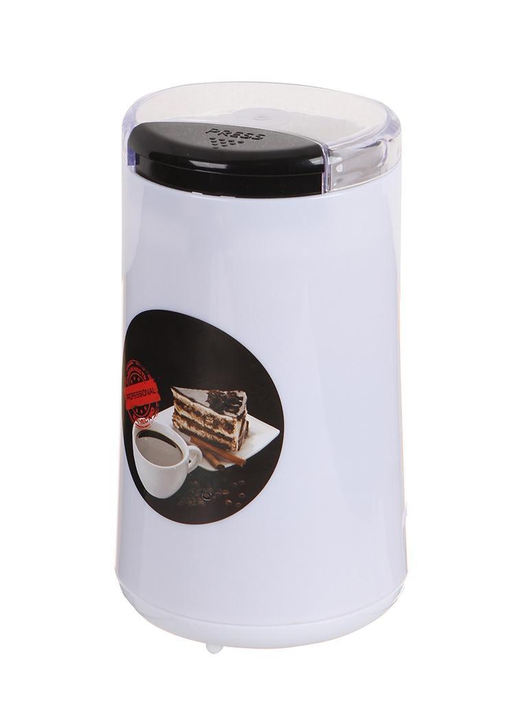Кофемолка Endever Costa-1053