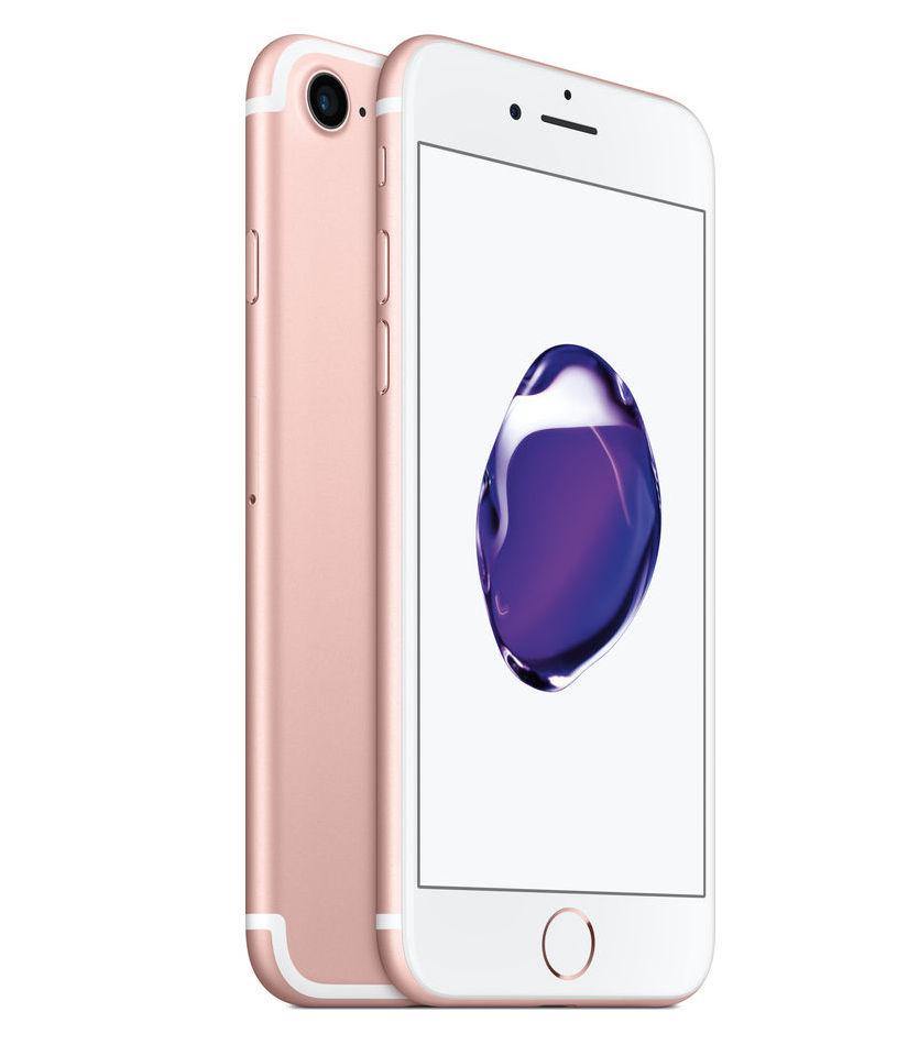 Сотовый телефон APPLE iPhone 7 - 128Gb Rose Gold MN952RU/A Выгодный набор + серт. 200Р!!! сотовый