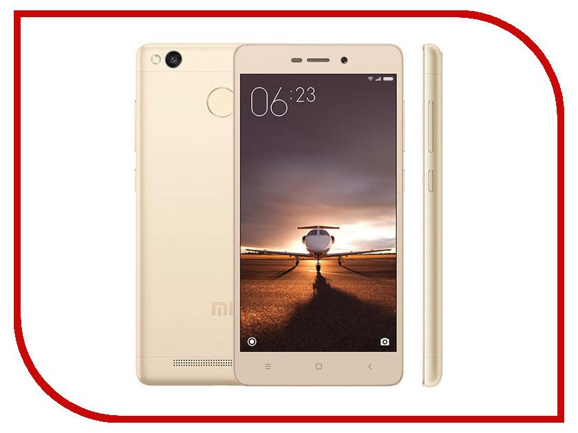 Сотовый телефон Xiaomi Redmi 3S 16Gb Gold<br>