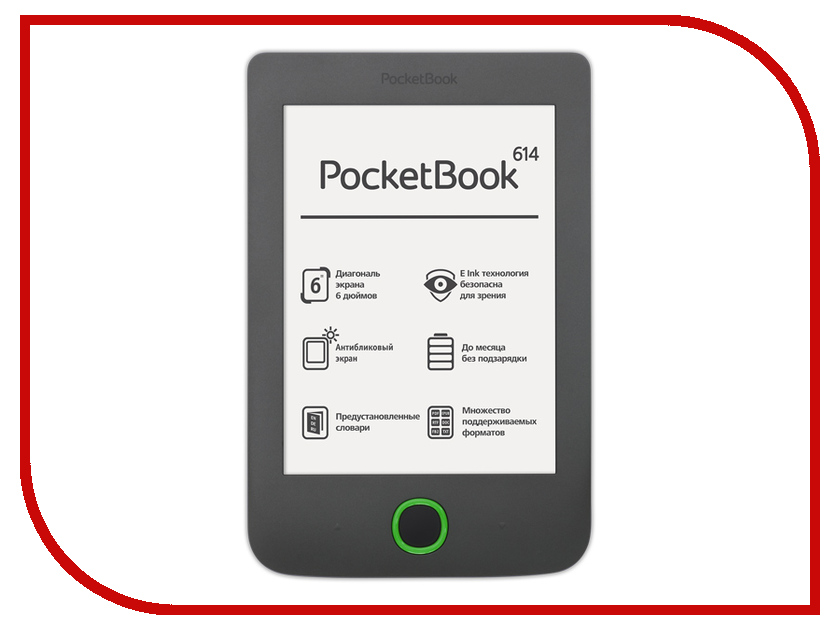 Электронная книга PocketBook 614 Limited Edition Grey PB614-Y-RU-LE