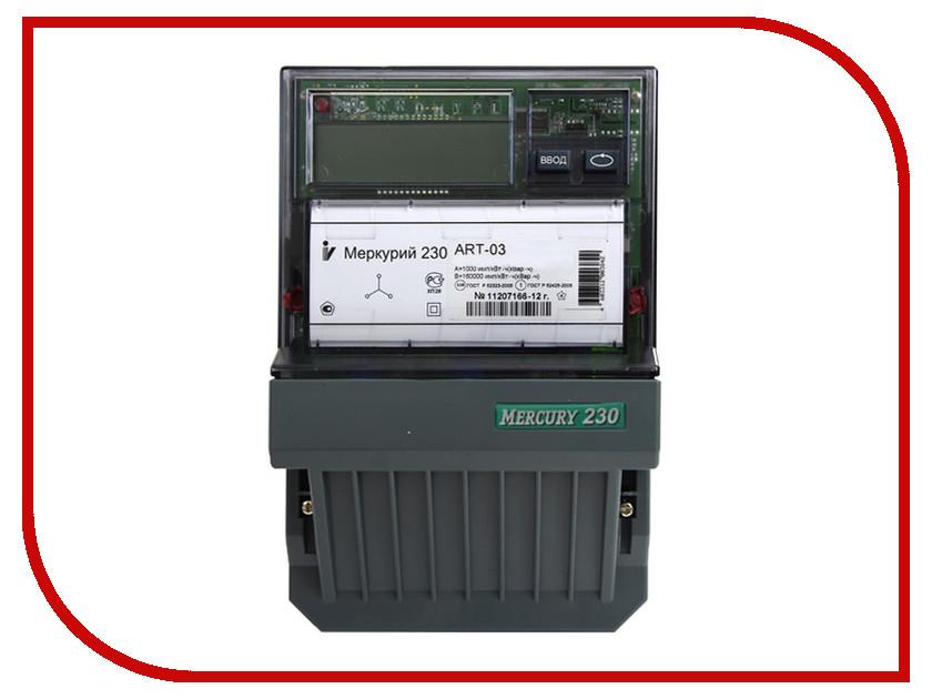 Счетчик электроэнергии Меркурий 230 ART-03 CLN 5-7.5A 220/380В